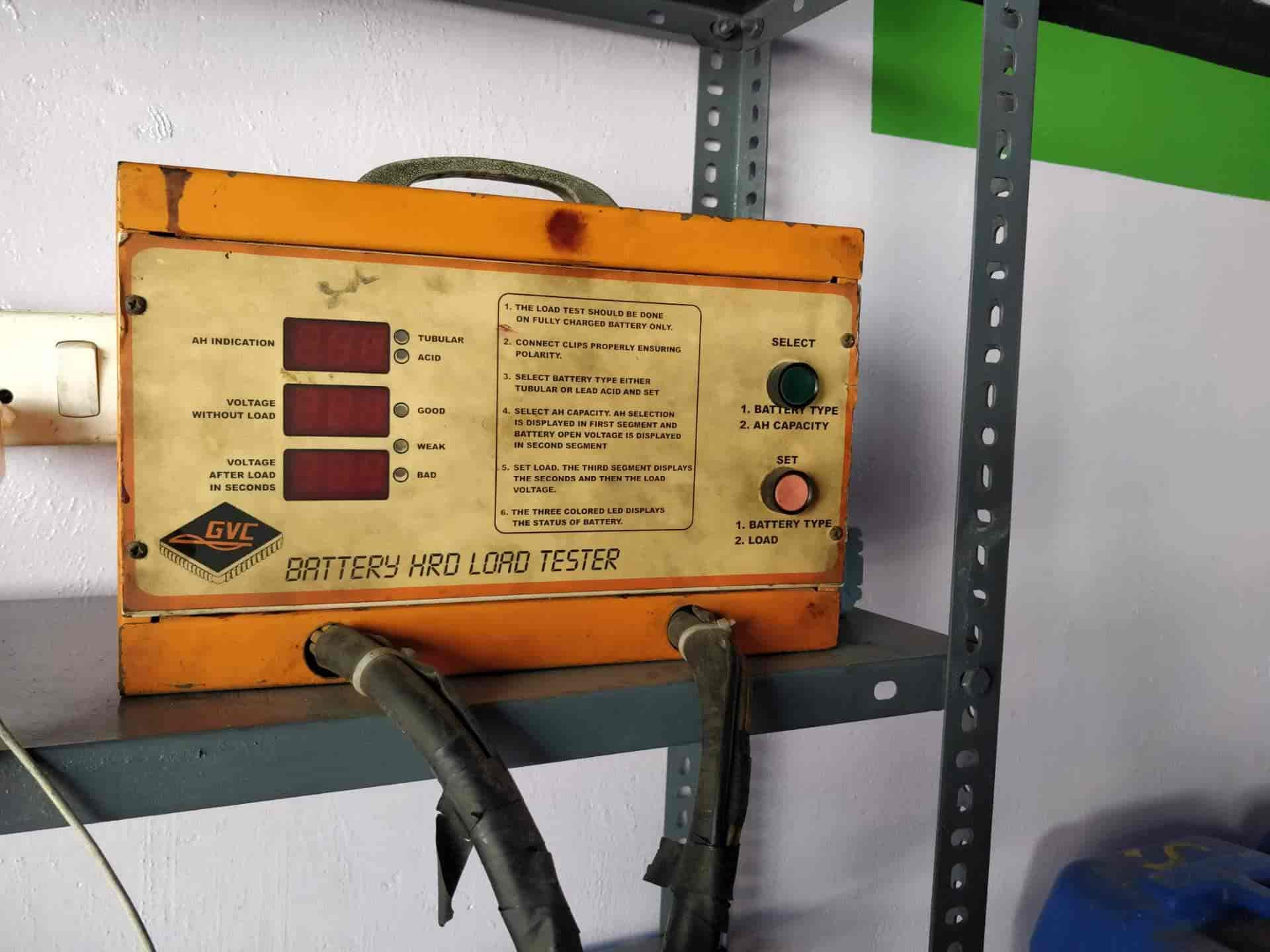 Dinesh Auto Battery Works, Kazhipattur - Battery Dealers in