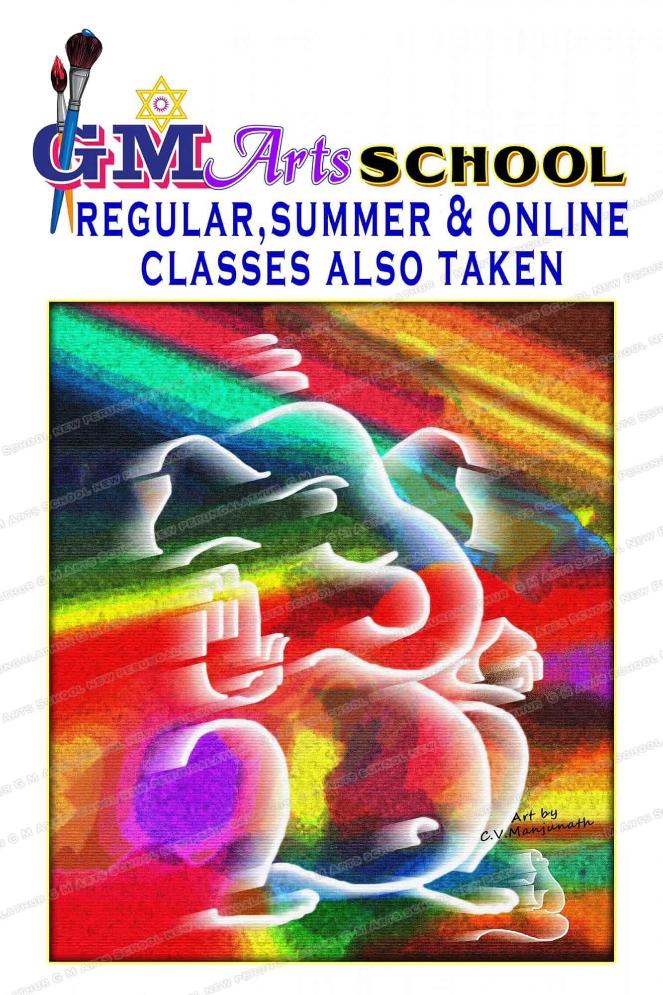 gm arts school photos perungalathur chennai pictures images