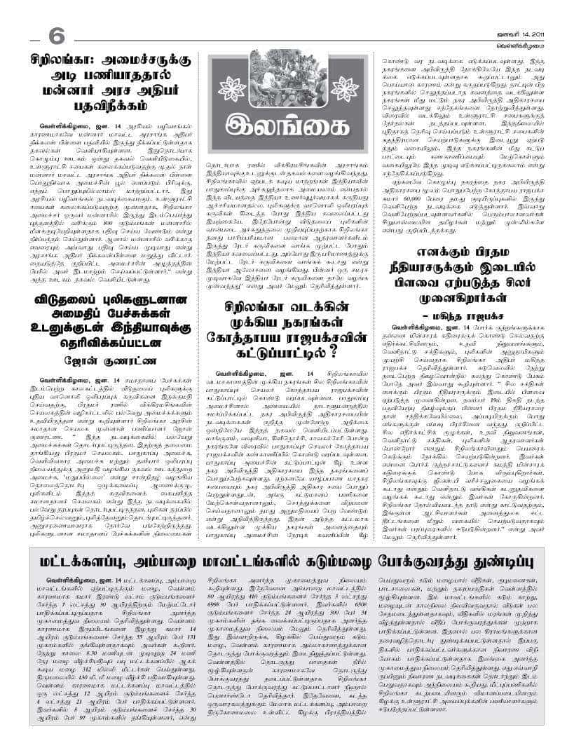 Pamphlet Layout Memorial Service Invitation Wording Satyan Layout  Triplicane Chennai Pamphlet Designers 3vvxoj Pamphlet Layouthtml  Pamphlet Layout