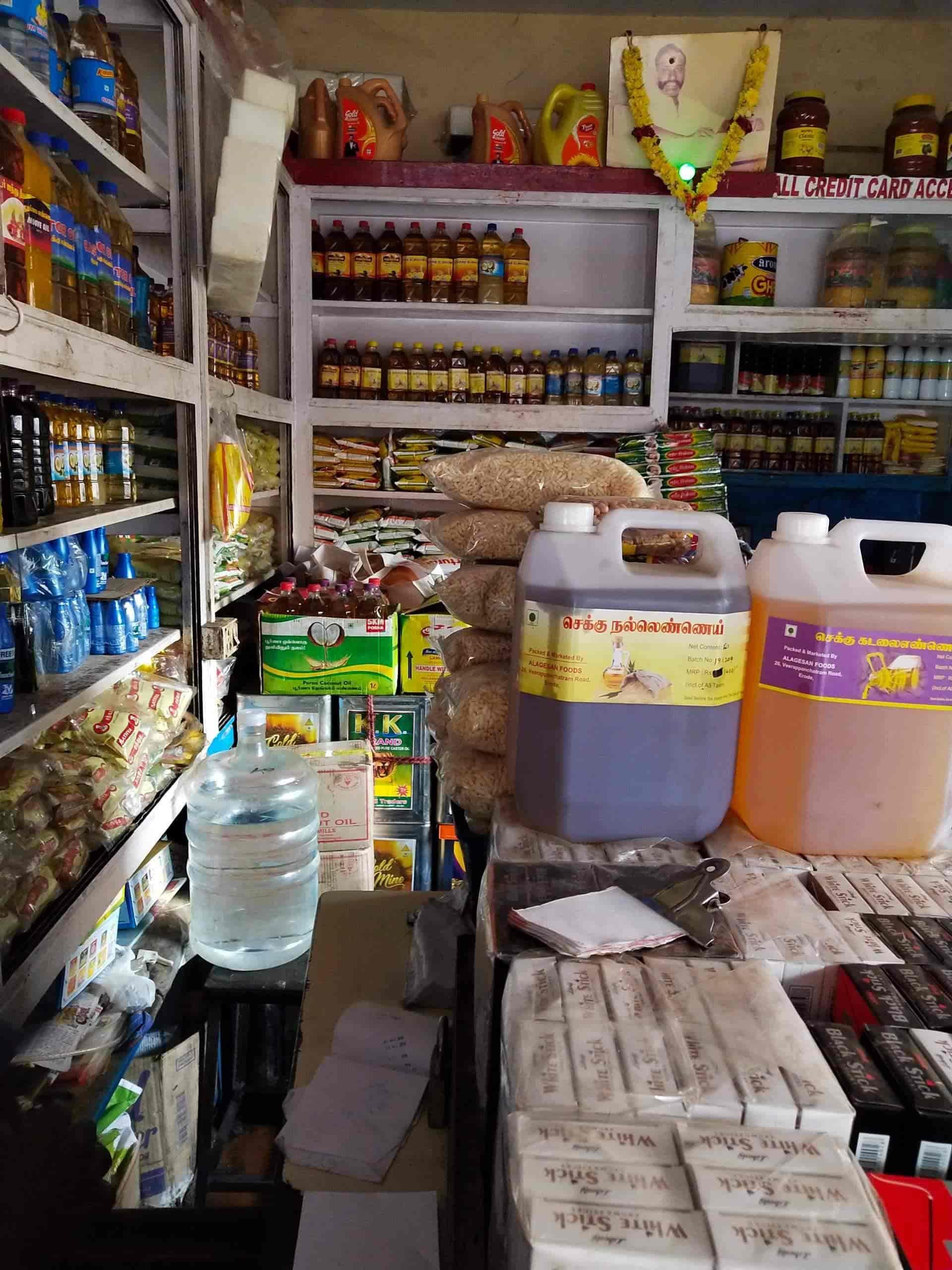 Kasthuri Oil & Provision Store, Chromepet - Provision