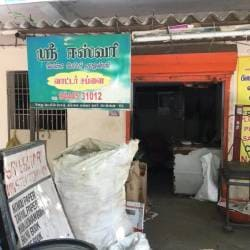 Eswari Waste Paper Mart, Nanganallur - Scrap Buyers in Chennai
