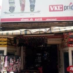 Suresh Travels, Veppampattu - Shoe Dealers in Chennai - Justdial
