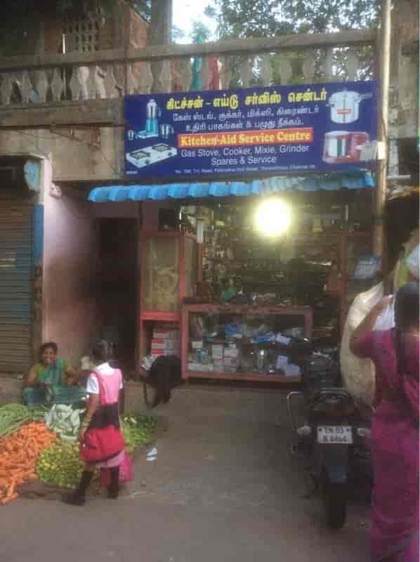 Kitchen-aid Service Centre Photos, Tiruvottiyur, Chennai- Pictures on bosch service, lg service, sub-zero service,