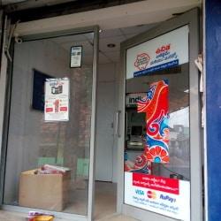 India1atm (Customer Care) in Chennai Ho, Chennai - Justdial