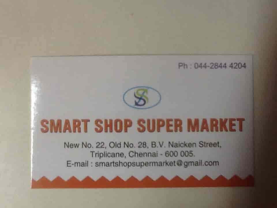 Smart Shop Super Market, Triplicane, Chennai - Supermarkets