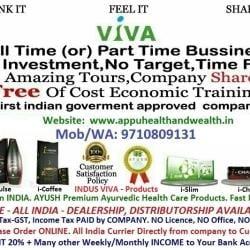 Appu Health Care Indusviva, Tambaram West - Nutrition Centres in