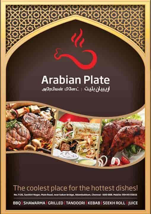 Arabian Plate, Adambakkam, Chennai - Arabic, Biryani Cuisine