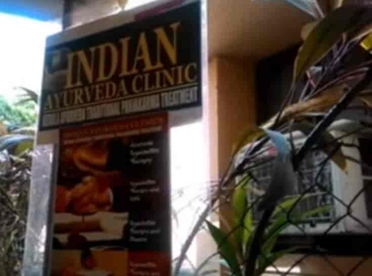Indian Ayurveda Clinic Training Centre Photos, Vadapalani, Chennai