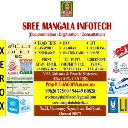 Sree Mangala Infotech, Thiruverkadu - Pan Card Consultants in