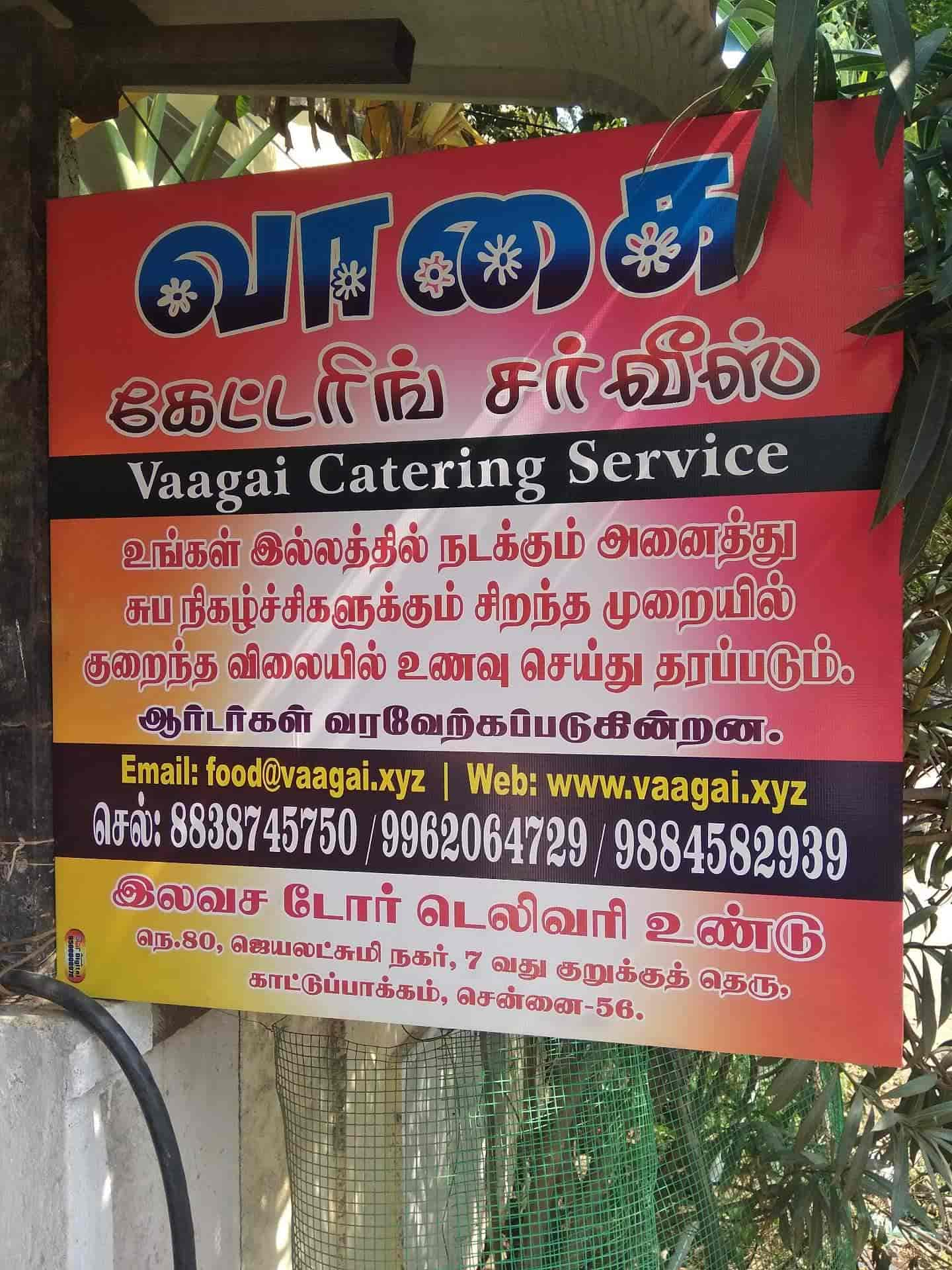 Vaagai Catering Service Event Organizing Photos, Kattupakkam