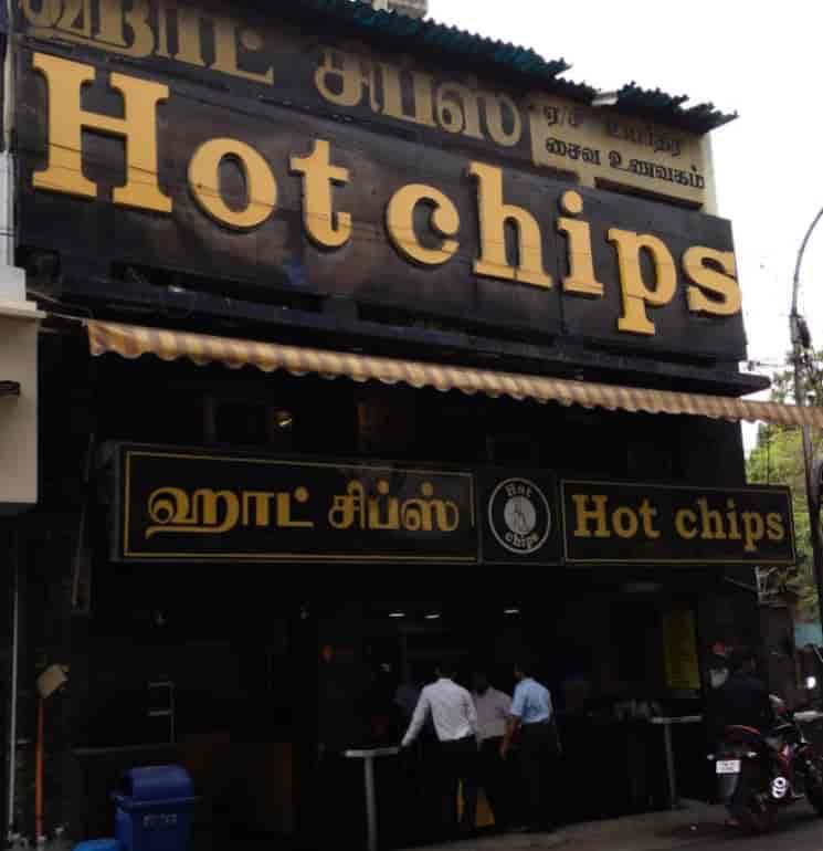 Hot Chips Veg Restaurant Purasawalkam Chennai Restaurants Justdial