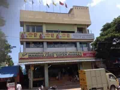 Front View Margin Free Super Market Photos Mogair West Chennai Supermarkets
