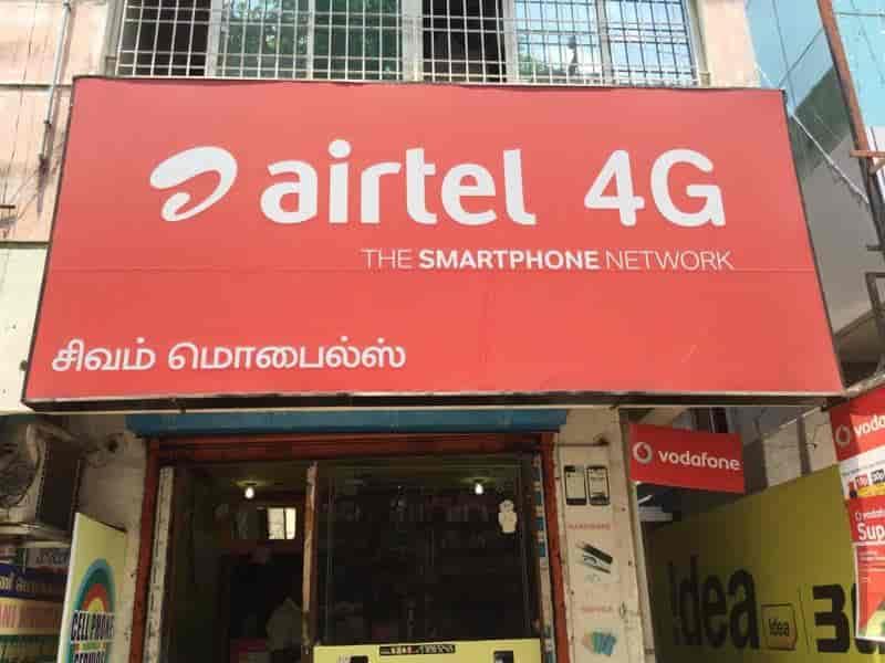 Sivam Mobiles Photos, Nanganallur, Chennai- Pictures