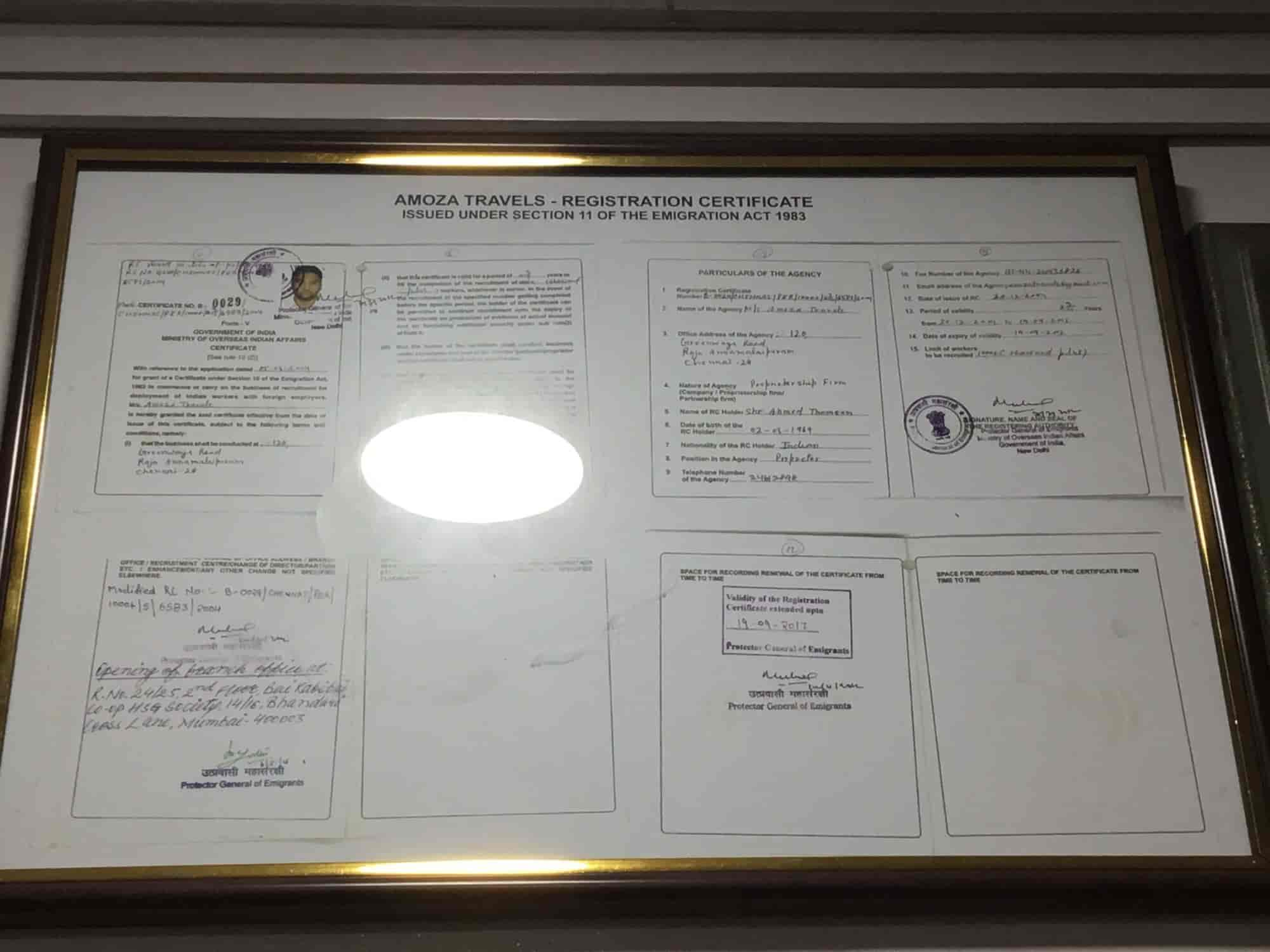 Amoza amoza security system pvt ltd (closed down) in raja
