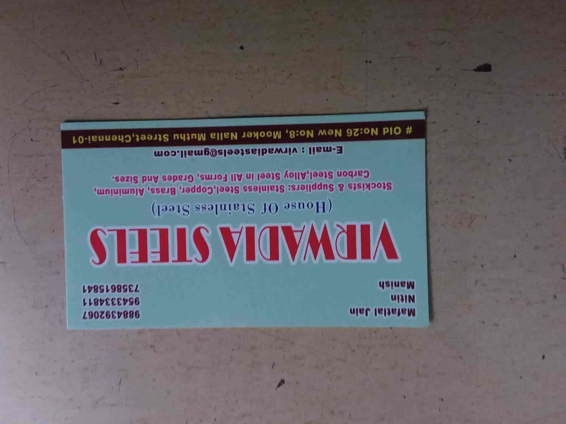 Virwadia Steel, Parrys - Pipe Dealers in Chennai - Justdial