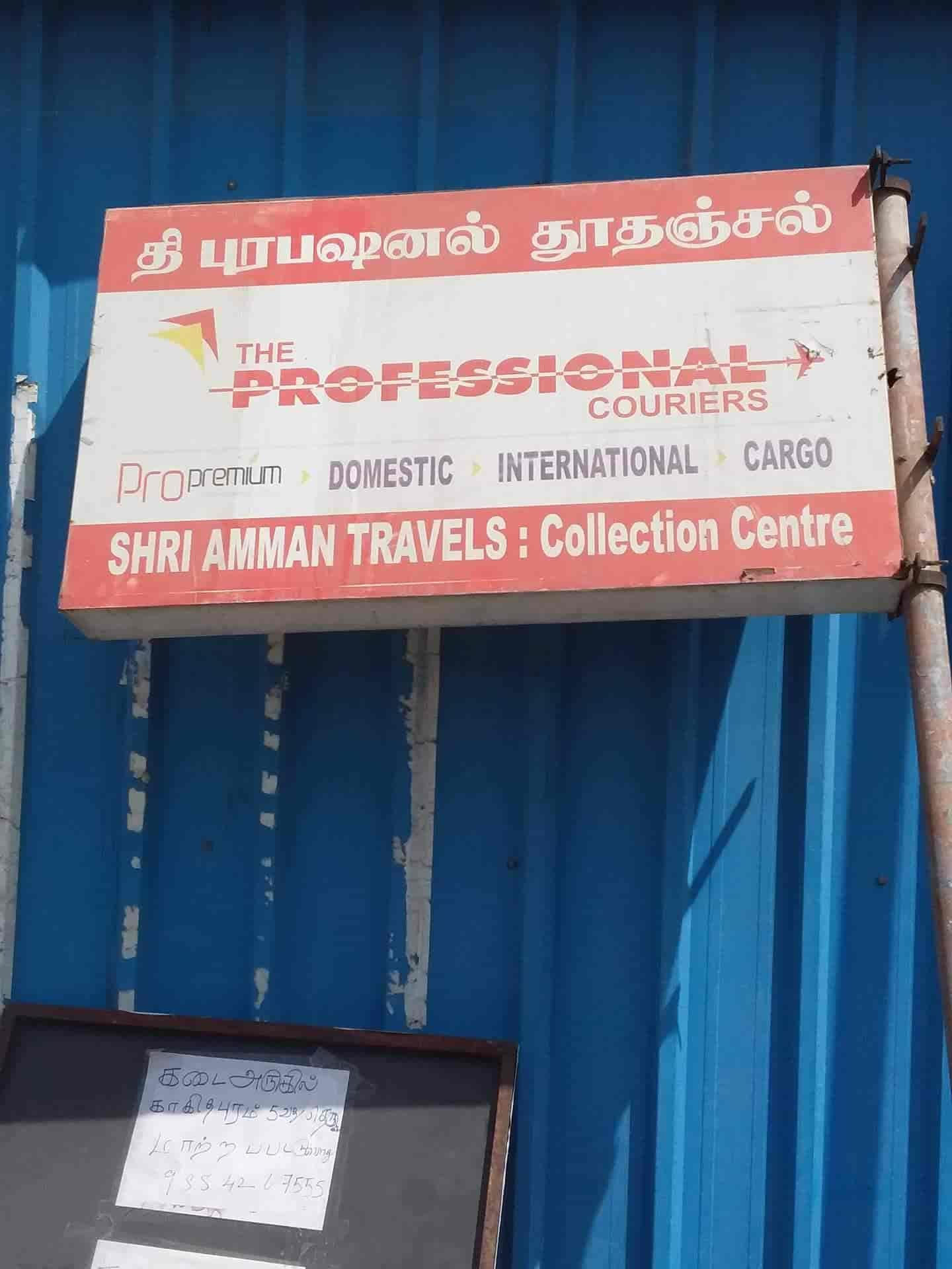 Sri Amman Call Taxi Travels Photos, S Kolathur, Chennai