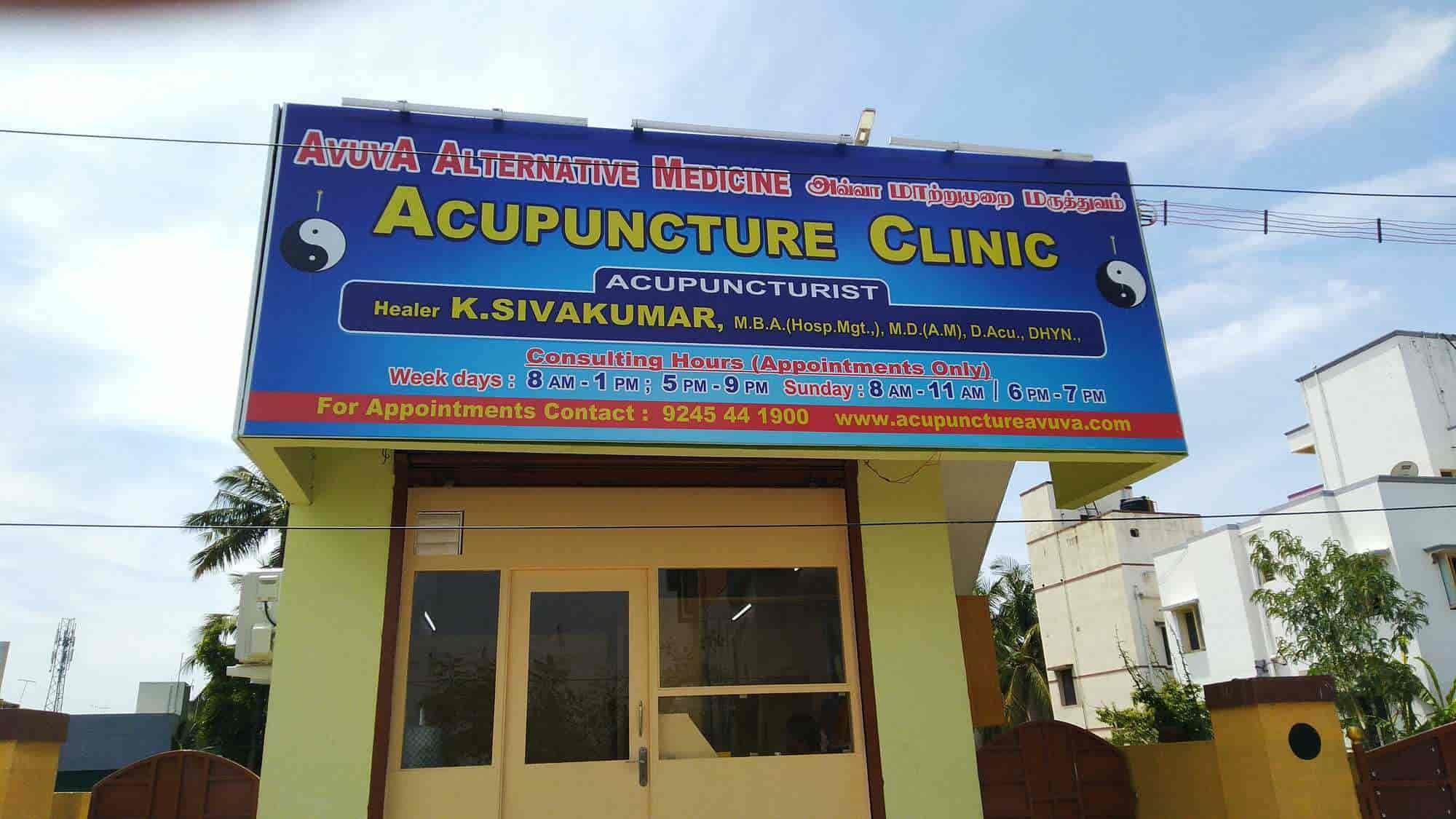 Avuva Alternative Medicine Photos, Iyyappanthangal, Chennai