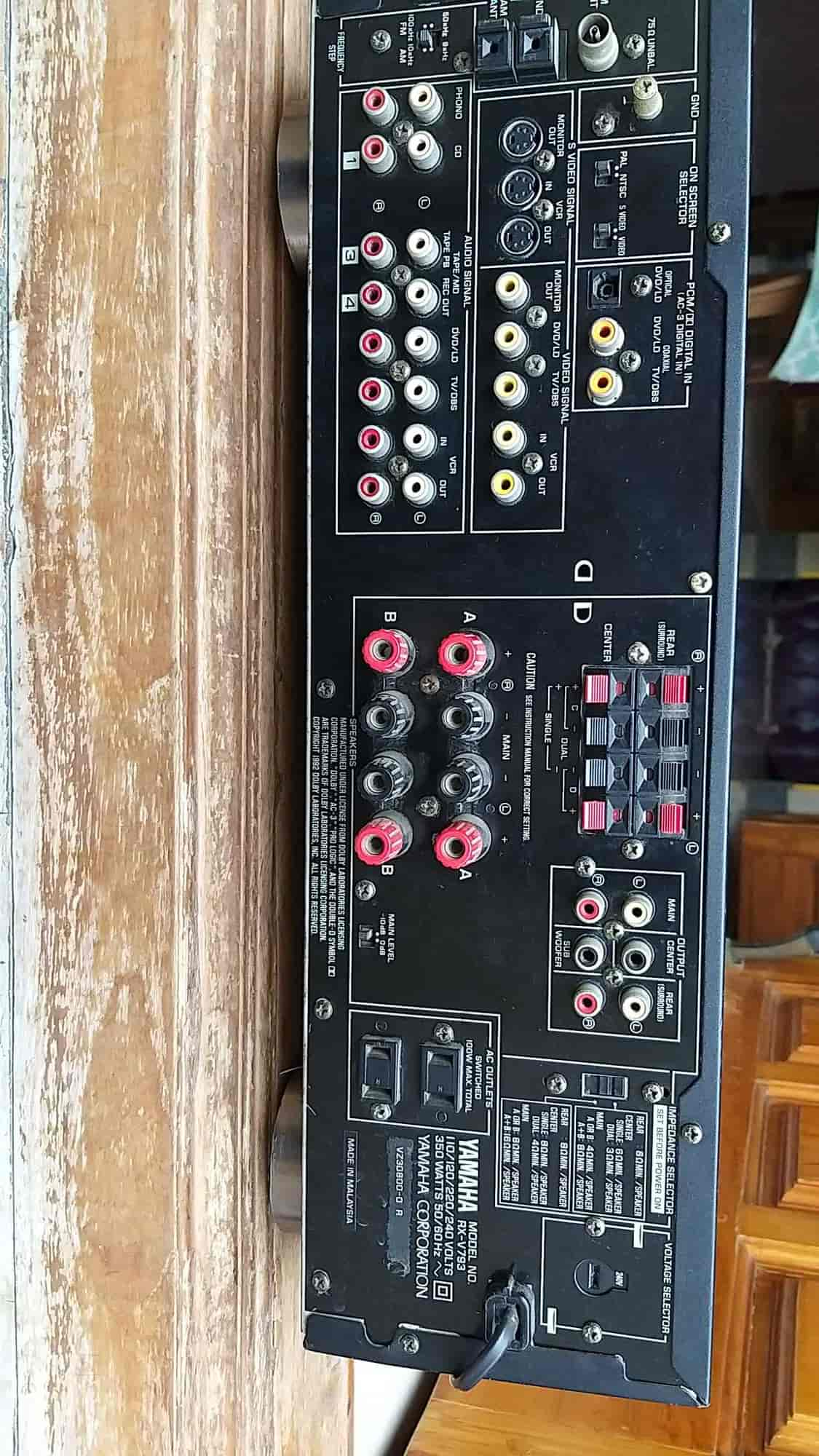 Pooja Electronics Triplicane Home Theatre System Repair