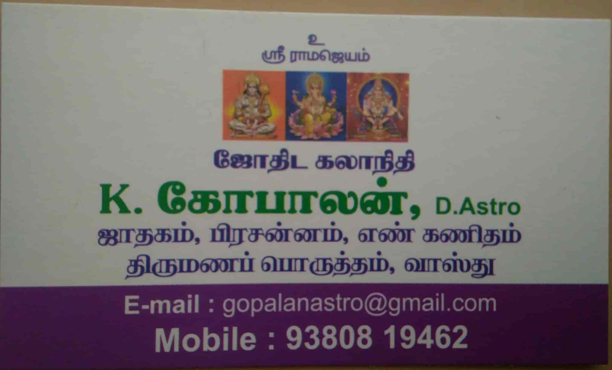 Gopalan K, Adambakkam - Vastu Shastra Consultants in Chennai