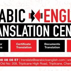 Arabic To English Translation Centre, Triplicane - Business