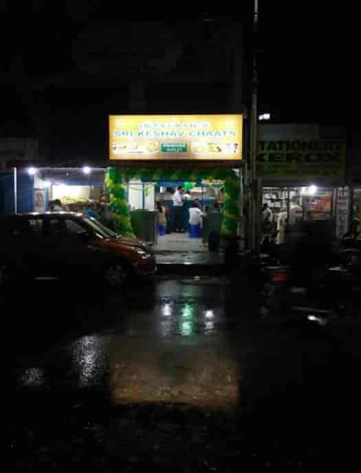 Exterior View , Sri Keshav Chats Photos, Madipakkam, Chennai , Fast  Food