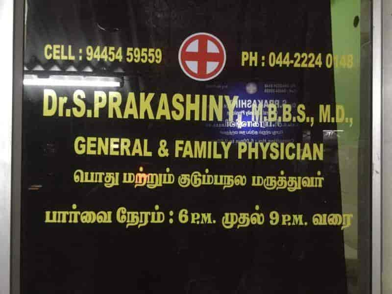Dr s prakashiny MBBS MD - Paediatricians - Book Appointment Online