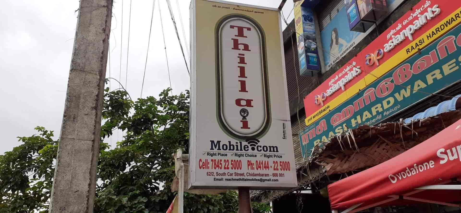 Thillai Mobile com, Chidambaram HO - Mobile Phone Dealers in