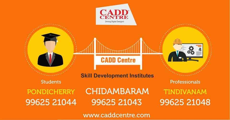 CADD Centre Photos Chidambaram Pictures Images Gallery