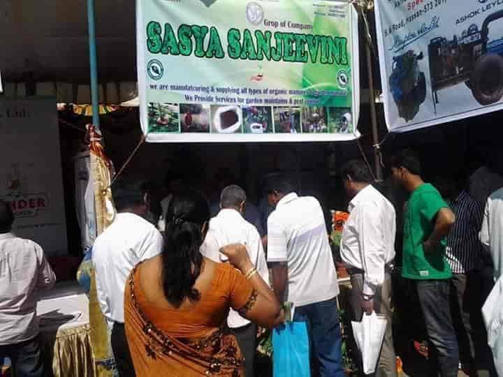 Sasya Sanjeevini Organic Manure, Jyothi Nagar Chikmagalur