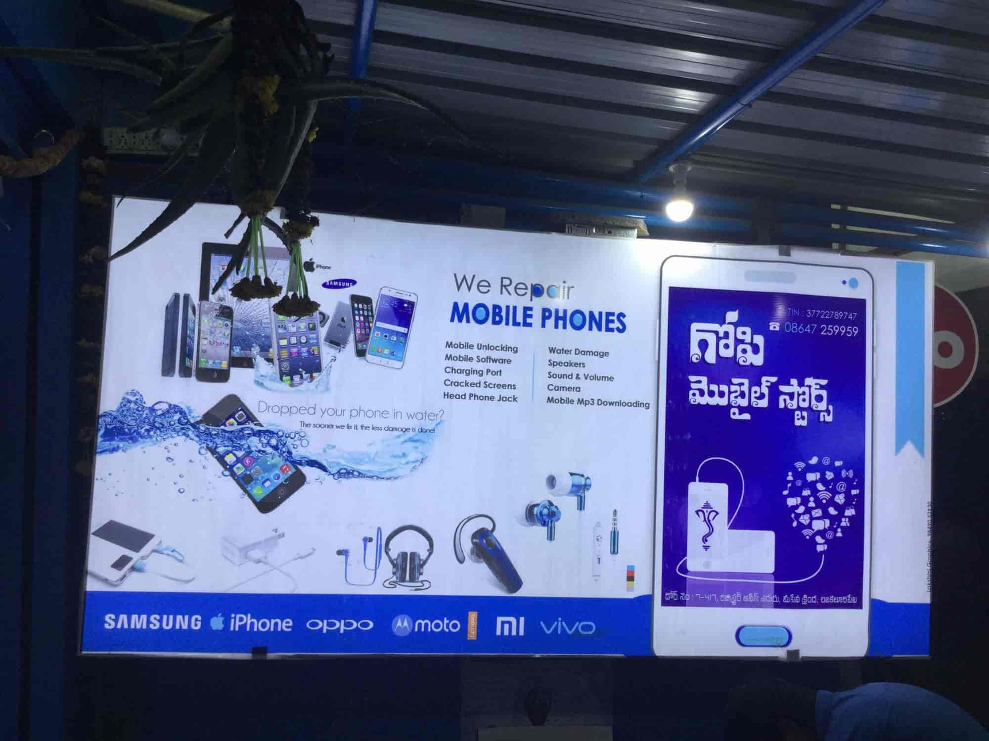 Gopi Mobile Stores Photos, Chilakaluripet HO, Chilakaluripeta