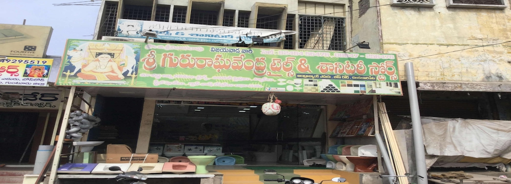 Sri Guru Ragavandhra Tiles & Sanitary Stores, Chilakaluripet HO ...