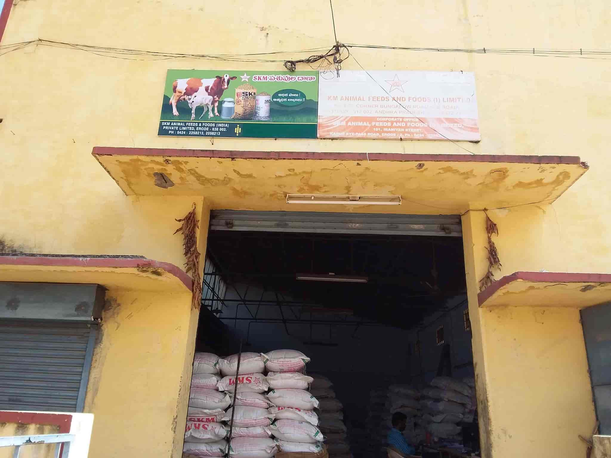 SKM Animal Feeds And Foods Ind Pvt ltd, Greams Pet - Animal
