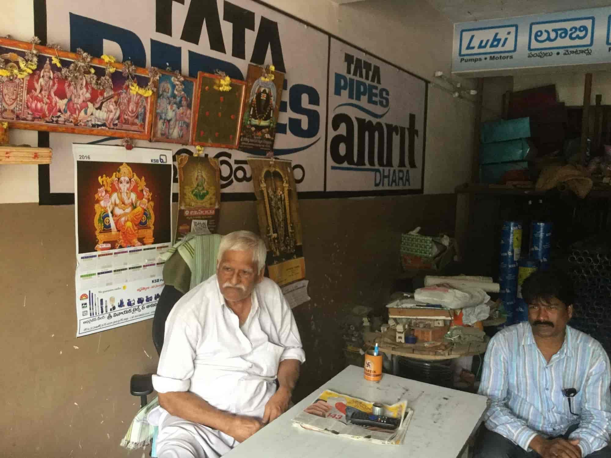 Sri Vinayaka Traders, Gandhi Road - Submersible Pump Dealers