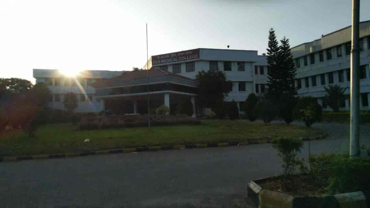 PES Institute Of Medical Sciences & Research, Kuppam