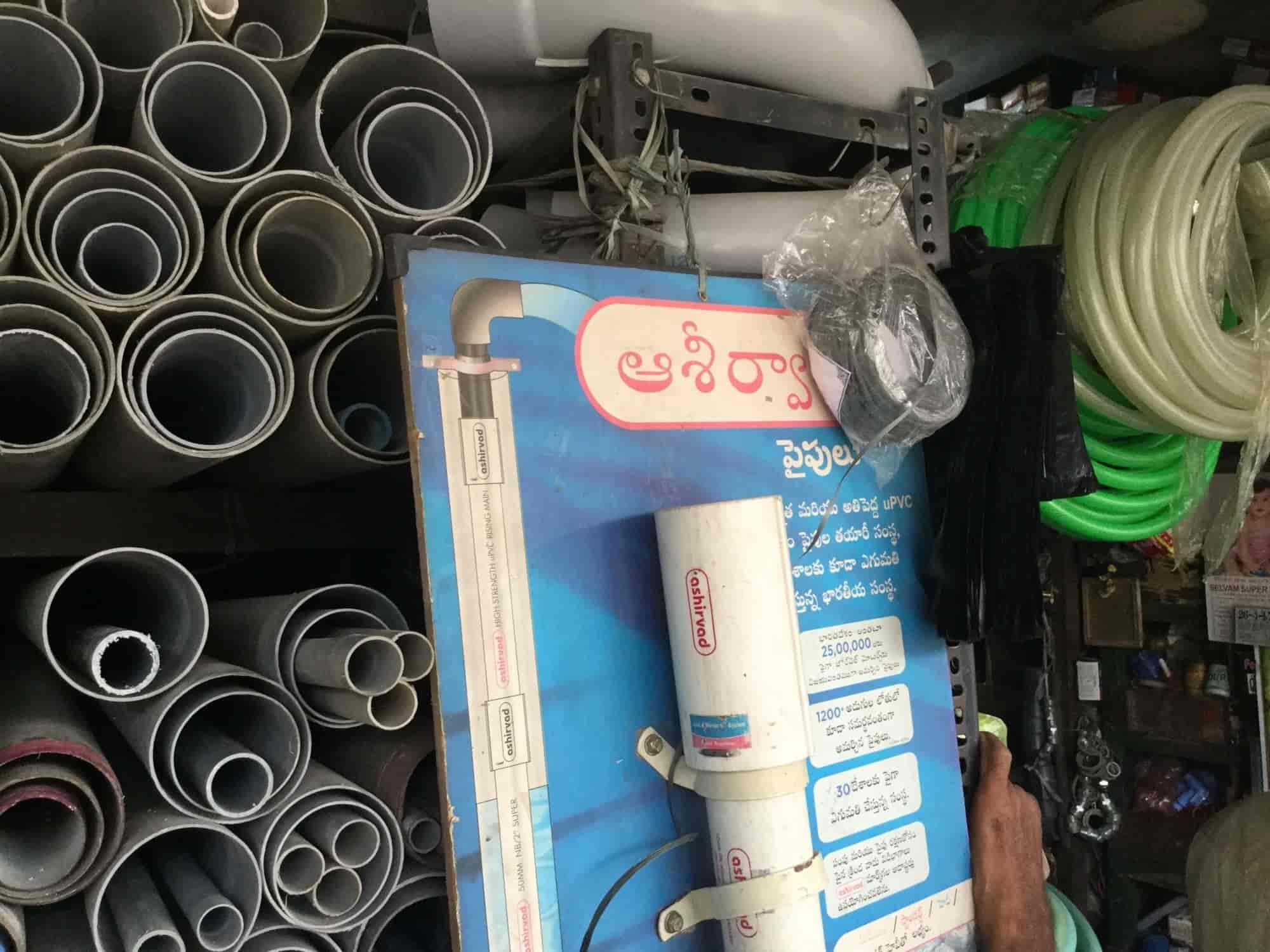 Balaji Agencies Balajee Pvc Pipe Dealers In Chittoor Upvc Electrical Plastic Flexible Wiring Conduit China Justdial