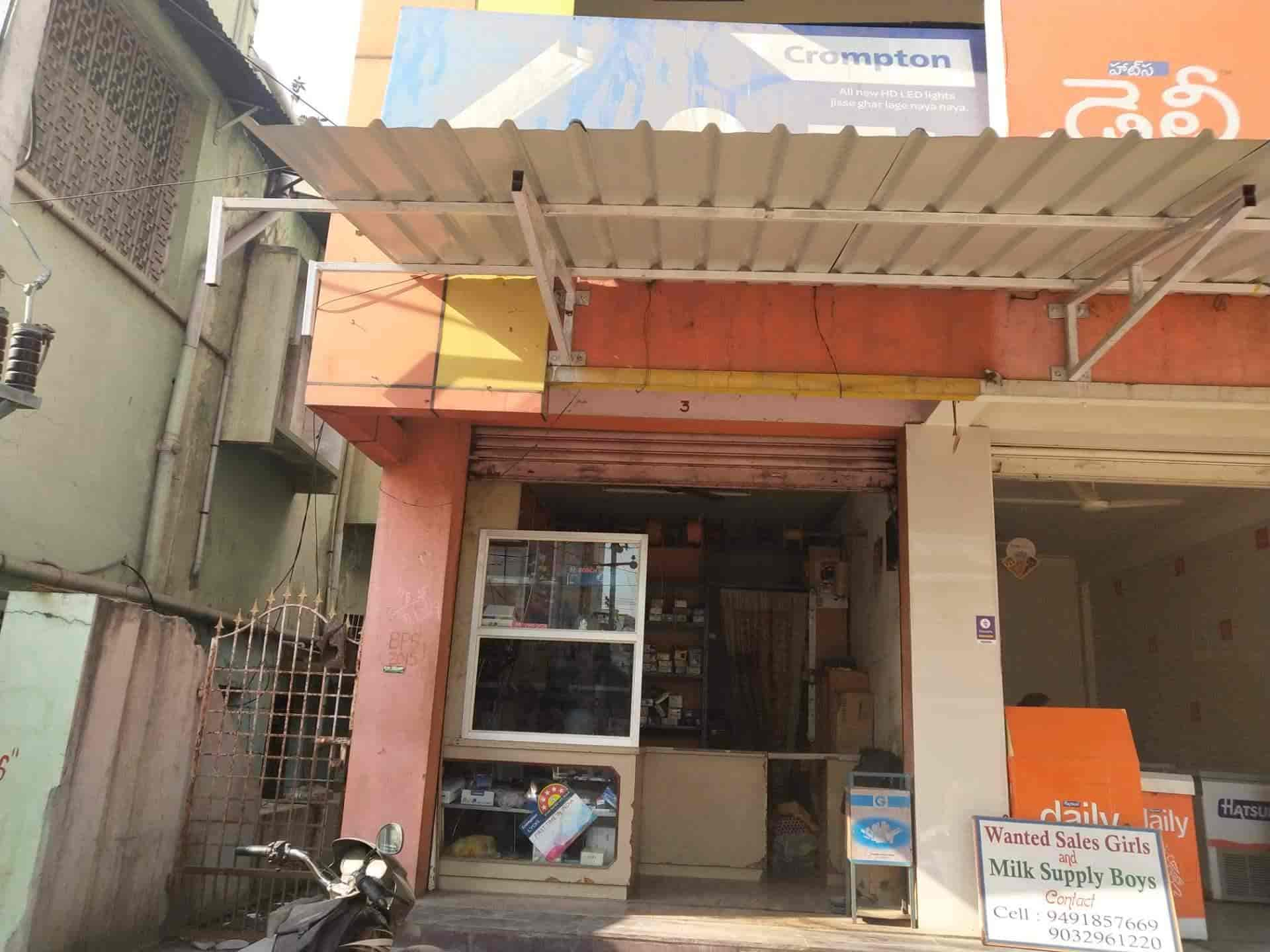 Mamatha Electricals Photos, Kongareddy Palli, Chittoor- Pictures