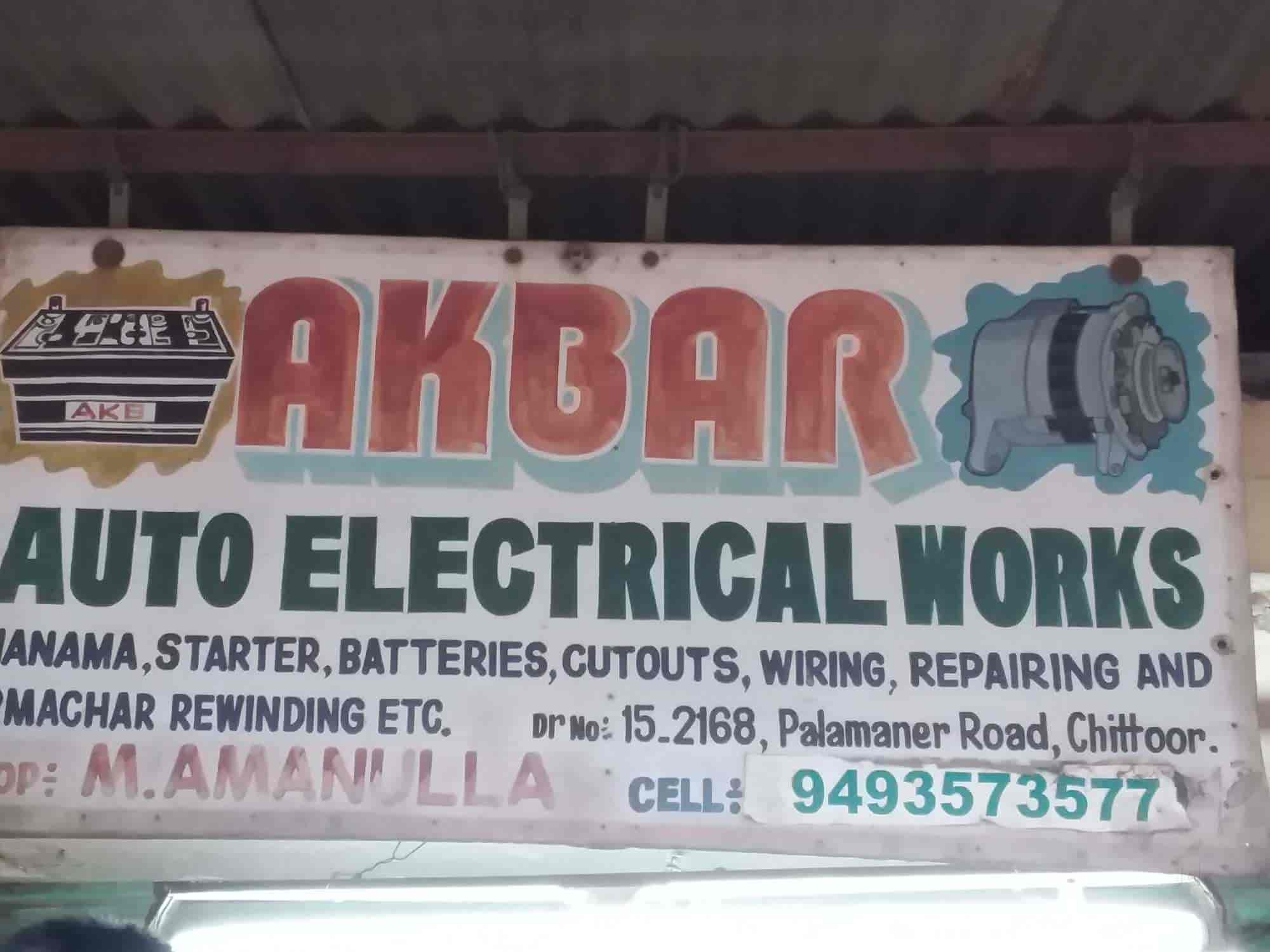 Akbar Auto Electrical Works Photos, , Chittoor- Pictures & Images ...