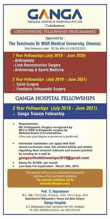 Ganga Medical Centre & Hospitals Pvt Ltd, Sriavanashilingam