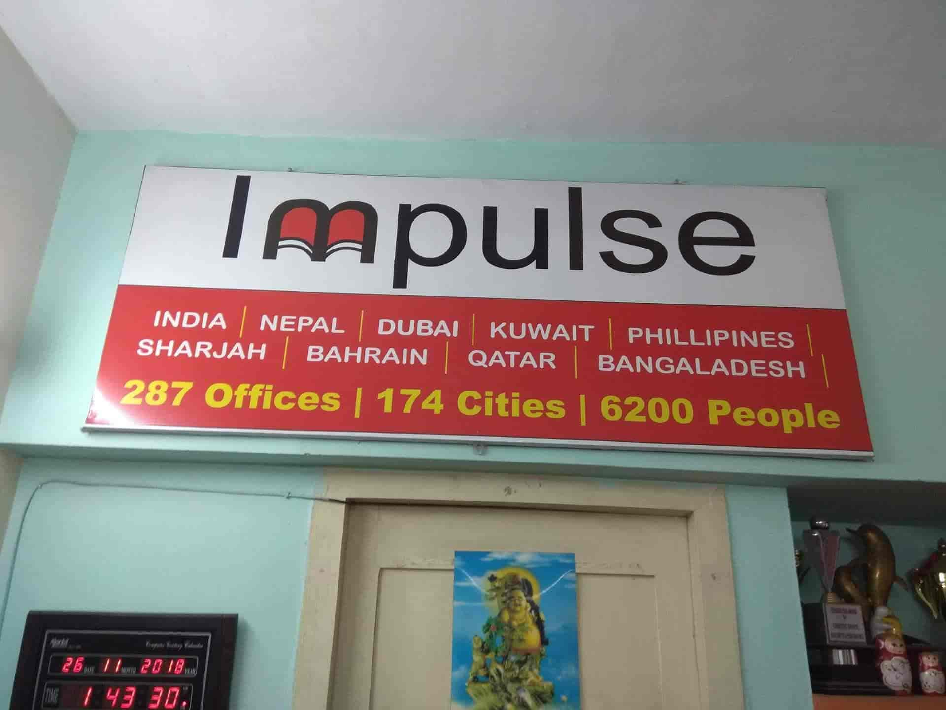 Majestic India, Sidhapudur - Multinational Companies in Coimbatore