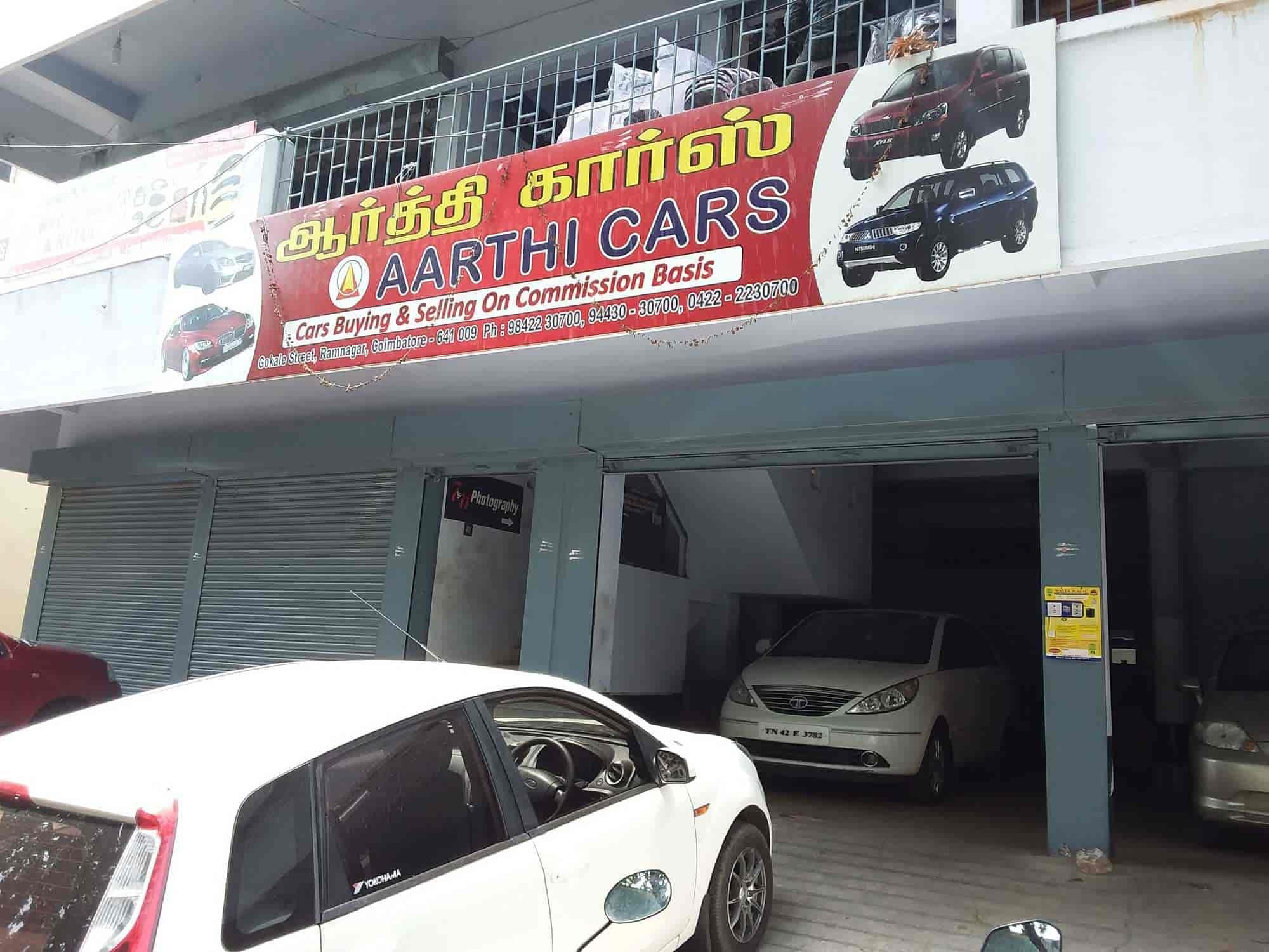 Aarthi Cars Ram Nagar Second Hand Car Dealers In Coimbatore