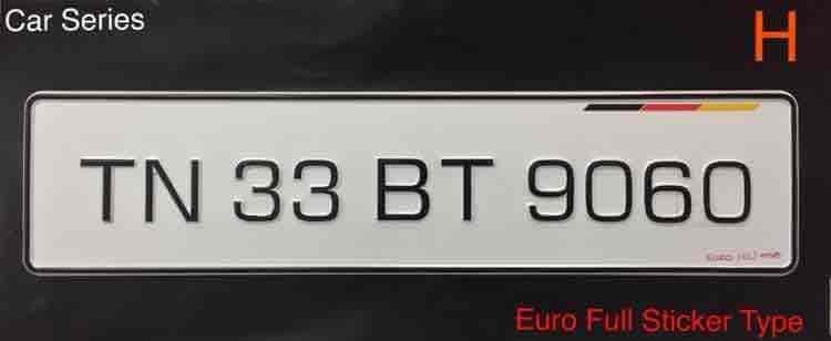 Hitech Number Plate Irugur Car Number Plate Dealers In Coimbatore