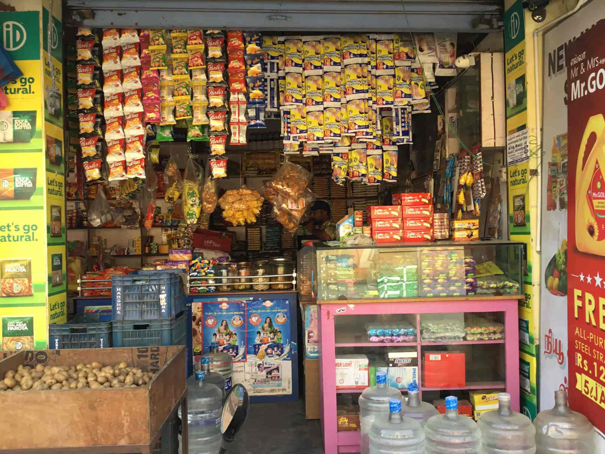 Indian STORE Photos, Kunniyamuthur, Coimbatore- Pictures
