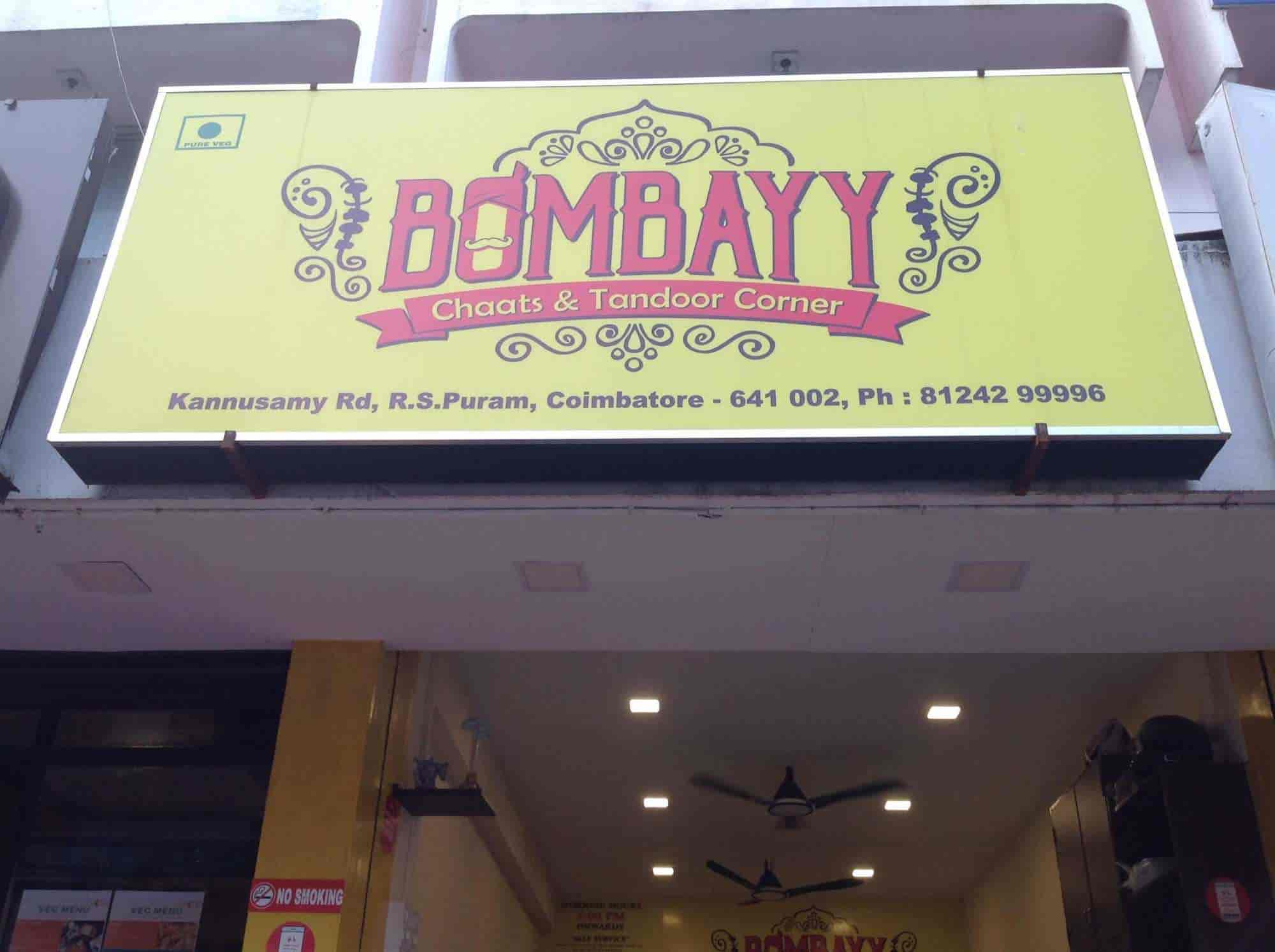 Bombay Chaats Reviews, RS Puram, Coimbatore , 123 Ratings
