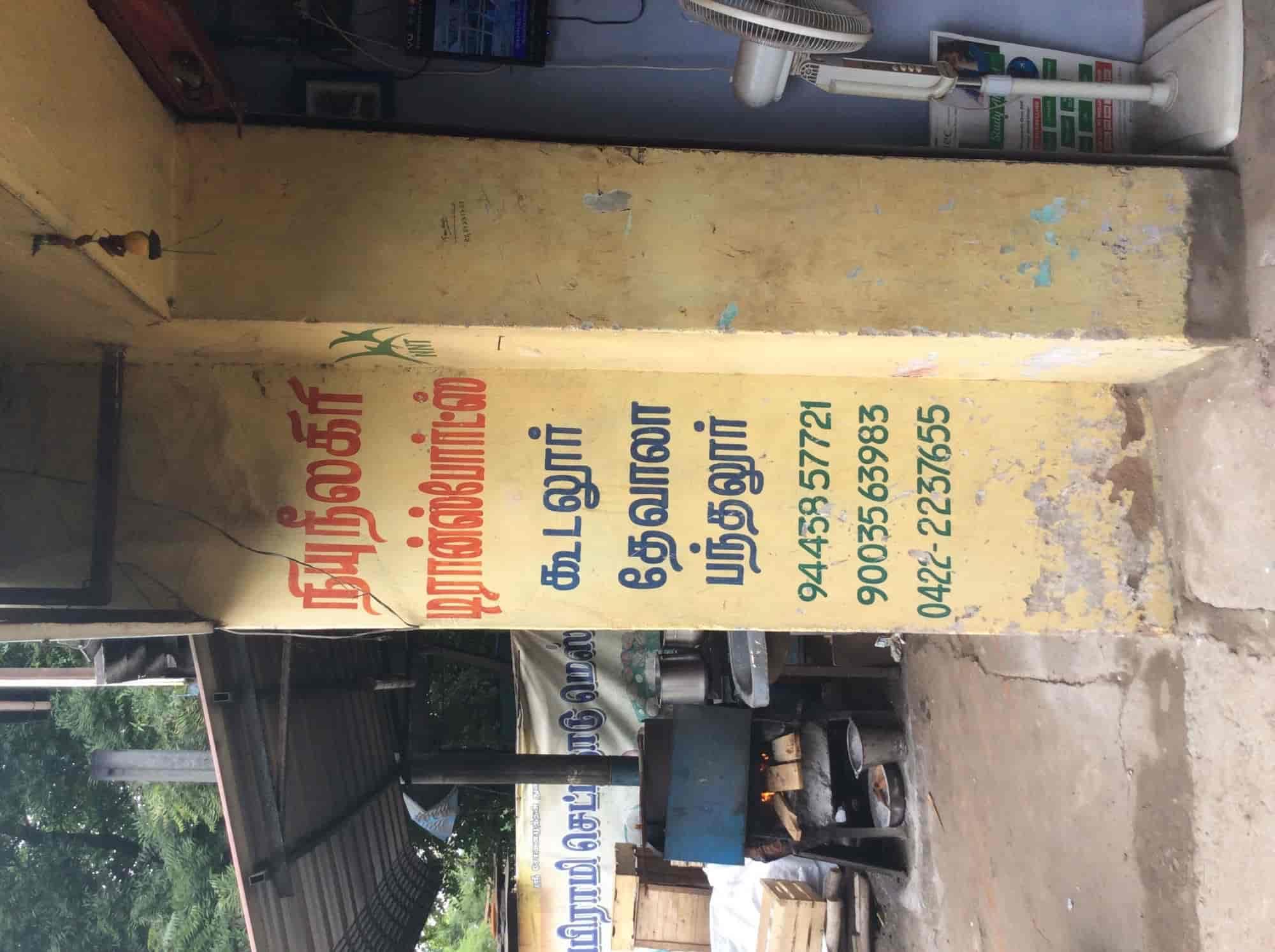 New Nilgiri Transports Reviews, Ram Nagar, Coimbatore - 14