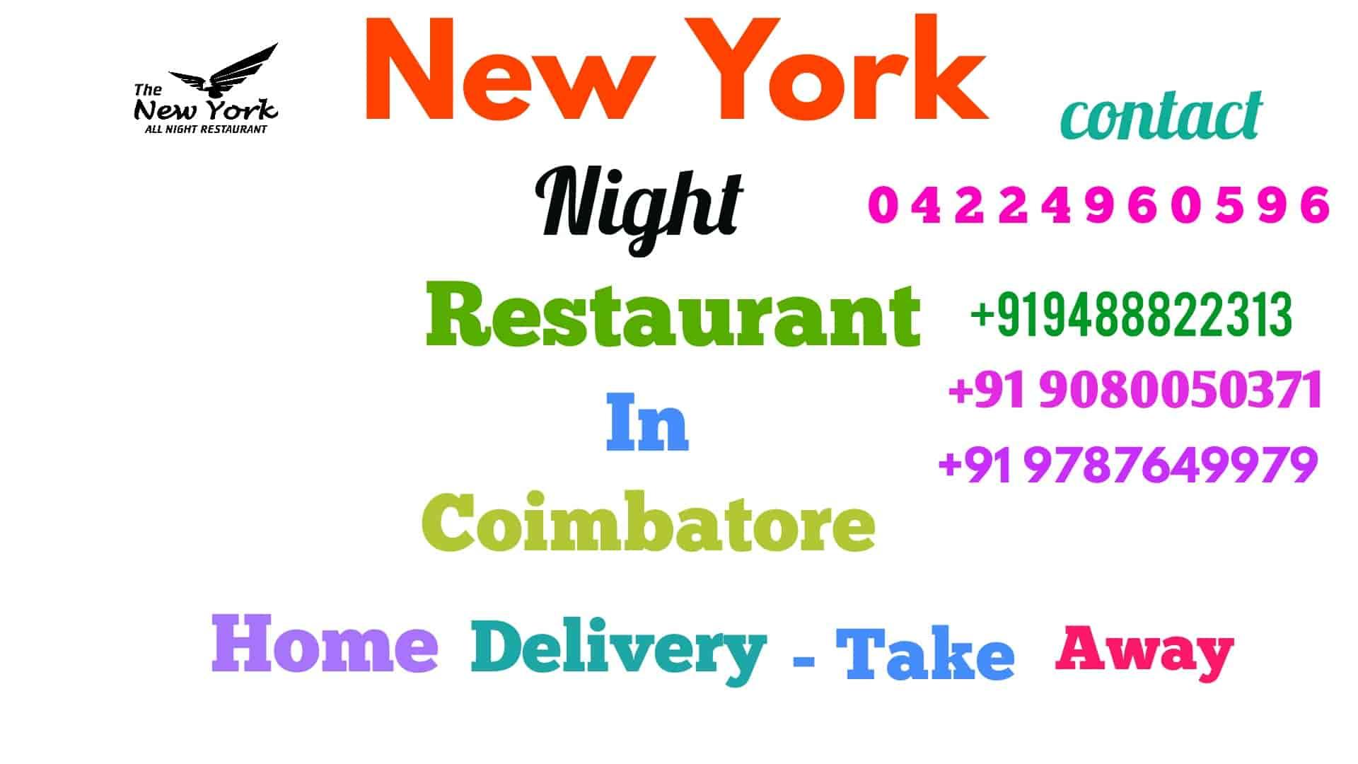 New York Night Restaurant (6pm To 6am), Peelamedu