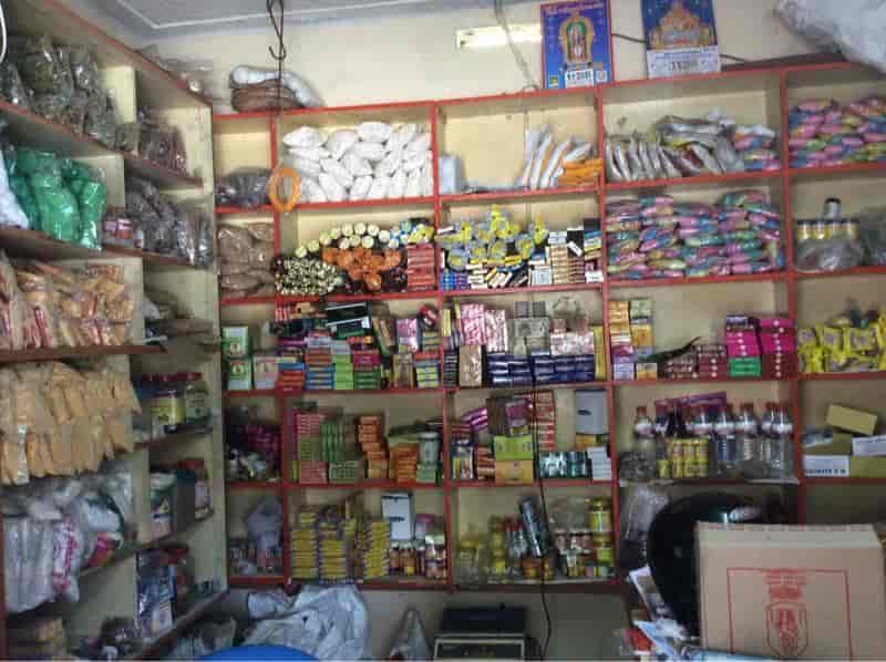 Shree Sabari Store, Ramanathapuram - Puja Item Dealers in