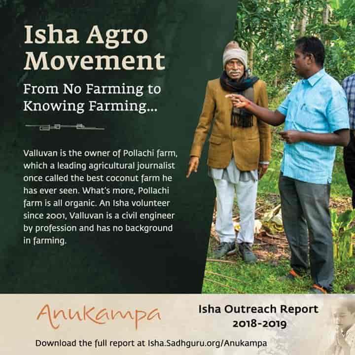 Isha Foundation, Semmedu - Yoga Classes in Coimbatore - Justdial