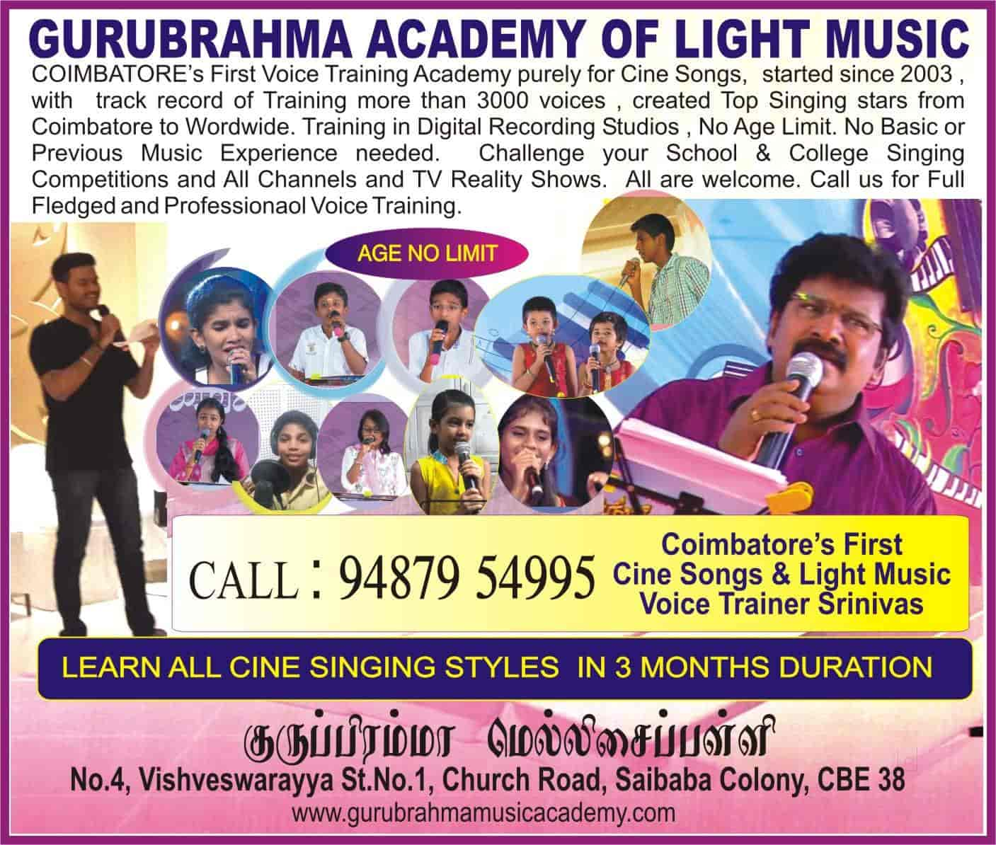 Gurubrahma VOICE Training Academy, Kuppakonanpudur - Music
