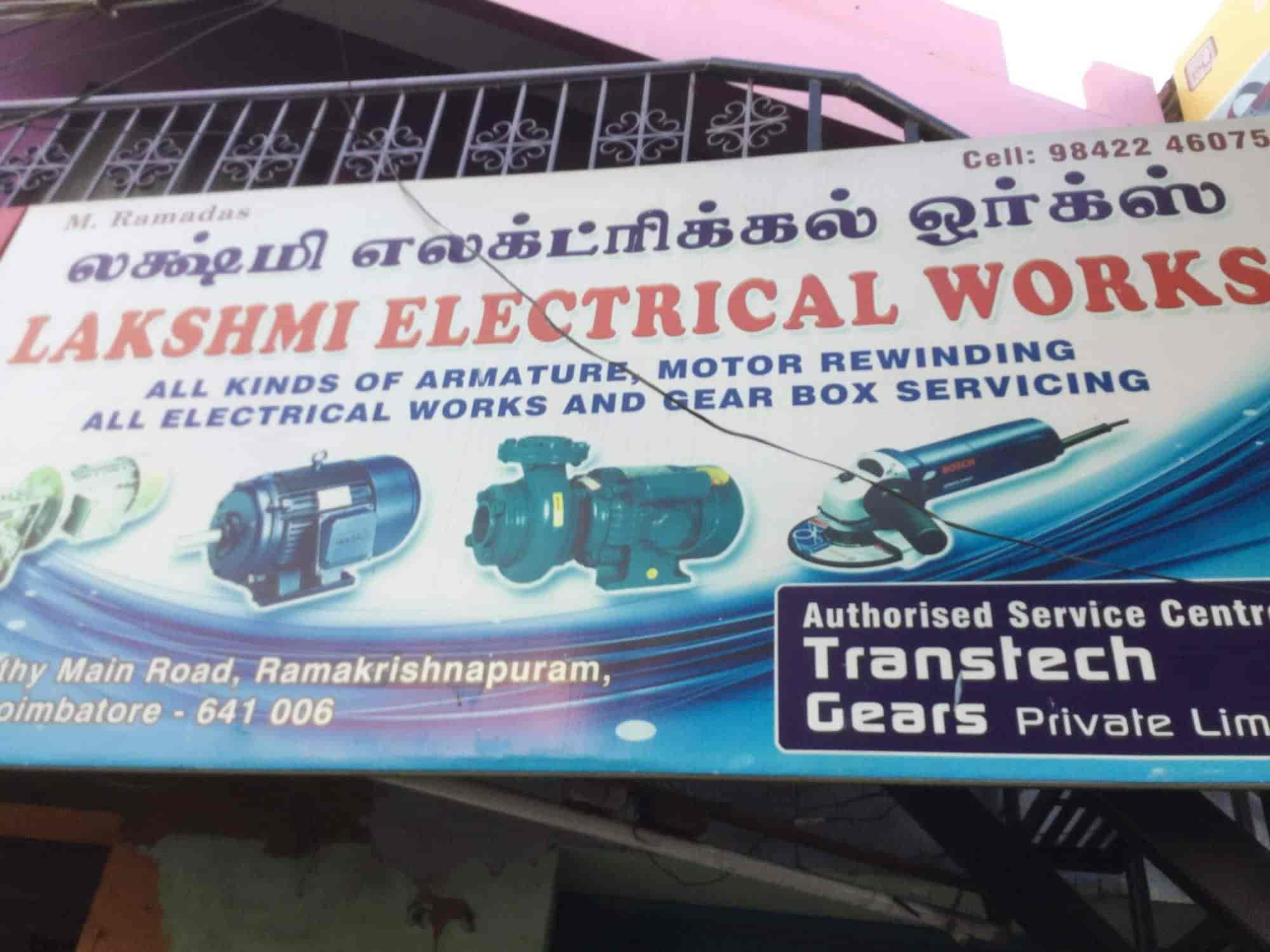 Lakshmi Electrical Works, Ganapathy - Electric Motor Rewinding ...