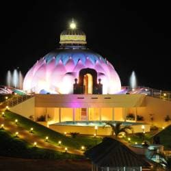 Lotus Temple Chettipalayam Temples In Coimbatore Justdial